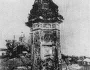 Вежа на польській могилі