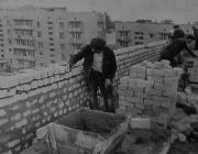 Будівництво нових будинків
