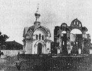 Руїни Василівької церкви. Початок ХХ ст.