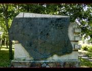 Карта наступу партизанських загоні під час визволення Овруча від німецько-фашистських загарбників.