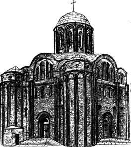 Рис. 130. Проект реставрации церкви Св. Василия А. В. Щусева (1908 г.)