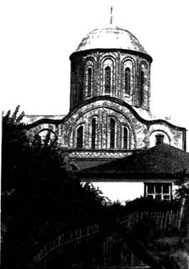 Рис. 134. Верхняя часть церкви Св. Василия после реставрации