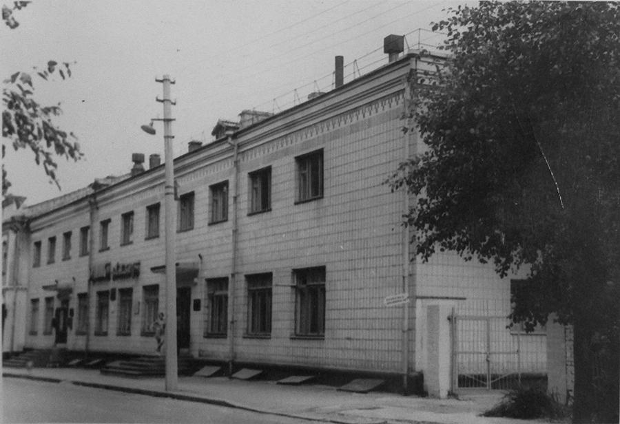 Будинок районного відділення звязку 1975