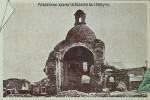 PK_Volinsk_gub_1903