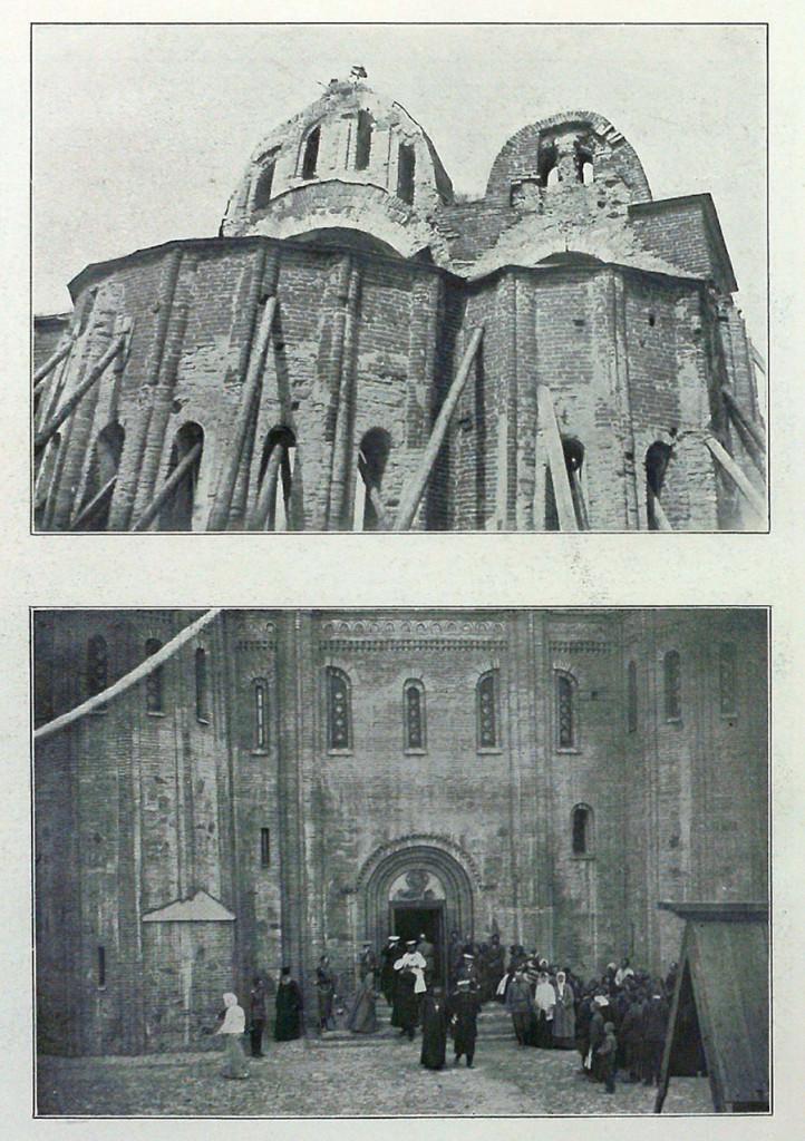 Овруч. Собор Василия Великого.