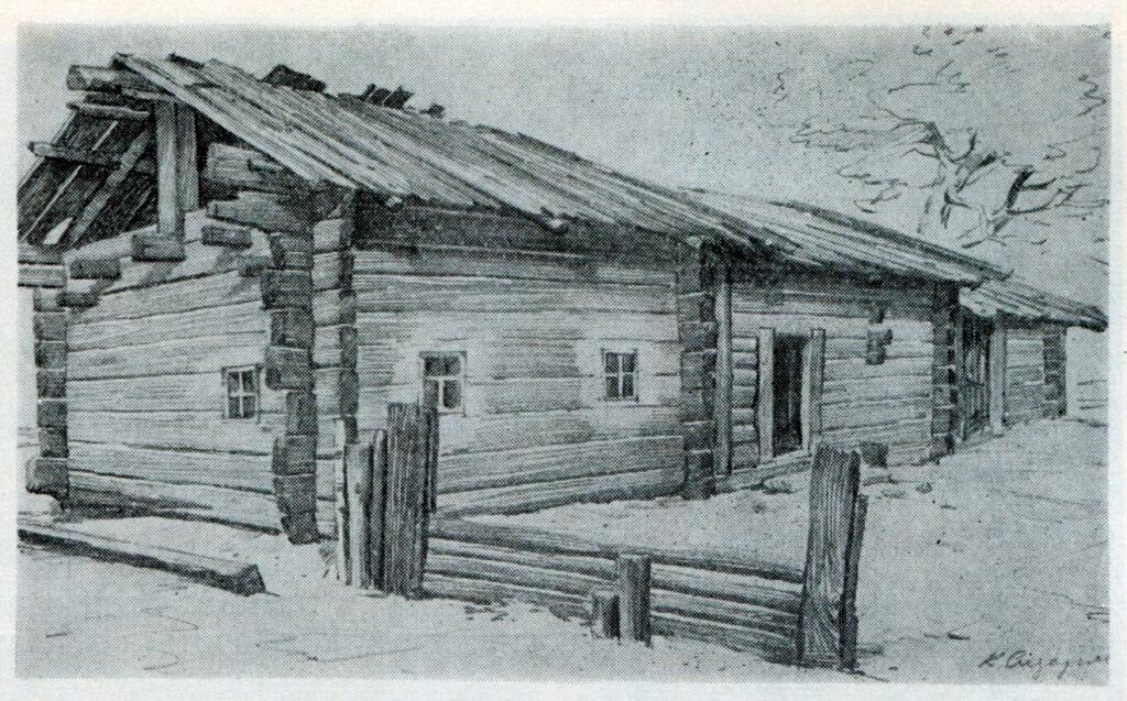 Село Журжевичі. Хата селянина Савича. Зовнішній вигляд.